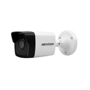 Camera supraveghere Ultra HD 4mp Bullet IP