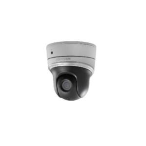 camera supraveghere hikvision ip