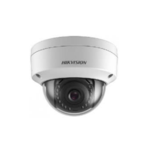 camera supraveghere ip bullet ieftina