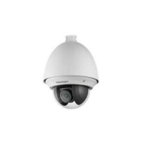 camera supraveghere video ip dome starlight hikvision